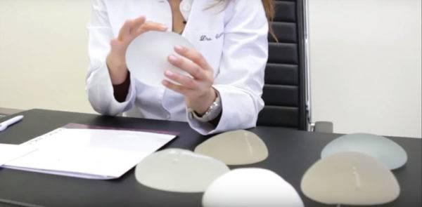 prótesis mamarias lisas o rugosas